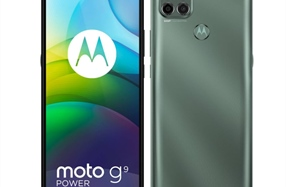 Motorola (XT2091-3) Moto G9 Power Dual Sim 128GB Metallic Sage